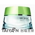 綠迷雅膠原蛋白清爽型細緻霜(LU-MIEL COLLAGEN LIGHT REFINER CREAM)