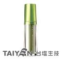 全新台鹽綠迷雅膠原蛋白隔離霜(修容)
