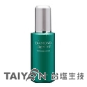 晶鑽肌鑰導入乳DIAMOND ReVIVE Replenish Lotion