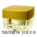 綠迷雅金妍乳霜(滋潤型)